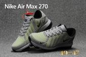 sneakers nike uomo air max 2018 essential ultra 2018